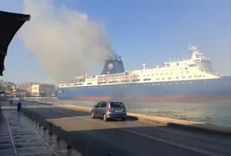 Σέρβιραν ξανά Freddo Kafsaerino [βίντεο] - e-Nautilia.gr | Το Ελληνικό Portal για την Ναυτιλία. Τελευταία νέα, άρθρα, Οπτικοακουστικό Υλικό