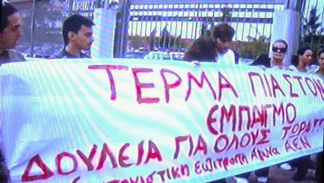 Επιστολή καταγγελία απo σπουδαστές των ΑΕΝ - e-Nautilia.gr | Το Ελληνικό Portal για την Ναυτιλία. Τελευταία νέα, άρθρα, Οπτικοακουστικό Υλικό