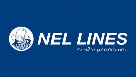 ΝΕΛ: Παραιτήθηκε ο Αθαν. Μαρκόπουλος – Ράντος - e-Nautilia.gr | Το Ελληνικό Portal για την Ναυτιλία. Τελευταία νέα, άρθρα, Οπτικοακουστικό Υλικό
