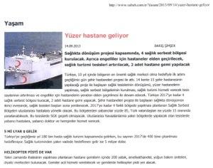 Oι Τούρκοι βγάζουν πλωτά νοσοκομεία στο Αιγαίο - e-Nautilia.gr | Το Ελληνικό Portal για την Ναυτιλία. Τελευταία νέα, άρθρα, Οπτικοακουστικό Υλικό