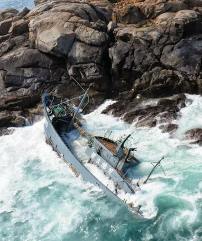 Πάνω από 70 αγνοούμενοι σε ναυάγιο 3 αλιευτικών στη Nότια Κίνα - e-Nautilia.gr | Το Ελληνικό Portal για την Ναυτιλία. Τελευταία νέα, άρθρα, Οπτικοακουστικό Υλικό