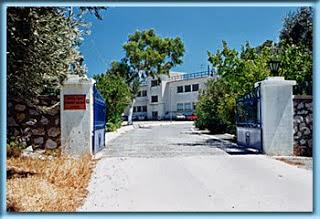 Πρόσληψη εκπαιδευτικού προσωπικού στην Ακαδημία Εμπορικού Ναυτικού Πλοιάρχων Κύμης - e-Nautilia.gr   Το Ελληνικό Portal για την Ναυτιλία. Τελευταία νέα, άρθρα, Οπτικοακουστικό Υλικό