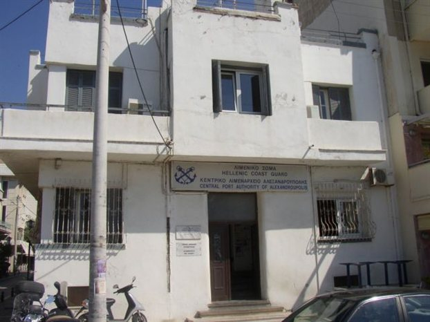 Σε «απηρχαιωμένα» κτήρια στεγάζονται τα Λιμεναρχεία - e-Nautilia.gr | Το Ελληνικό Portal για την Ναυτιλία. Τελευταία νέα, άρθρα, Οπτικοακουστικό Υλικό