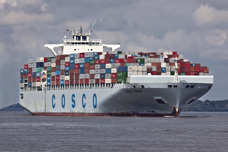 Συνελήφθησαν 3 άτομα για την επίθεση κατά του πλοίου «COSCO ASIA» στο Σουέζ - e-Nautilia.gr | Το Ελληνικό Portal για την Ναυτιλία. Τελευταία νέα, άρθρα, Οπτικοακουστικό Υλικό