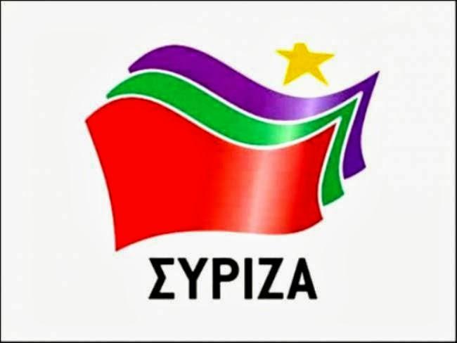 ΣΥΡΙΖΑ: Θα ζητήσει ψηφοφορία για την εξαίρεση των ναυτιλιακών μετοχών από τα «πόθεν έσχες» - e-Nautilia.gr | Το Ελληνικό Portal για την Ναυτιλία. Τελευταία νέα, άρθρα, Οπτικοακουστικό Υλικό