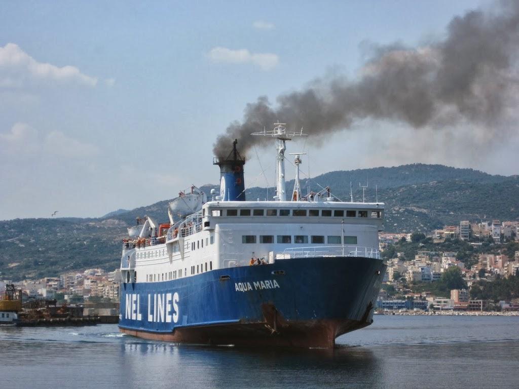 Ανεπιθύμητη η δρομολόγηση του «Aqua Maria» στη γραμμή για Λήμνο - e-Nautilia.gr | Το Ελληνικό Portal για την Ναυτιλία. Τελευταία νέα, άρθρα, Οπτικοακουστικό Υλικό