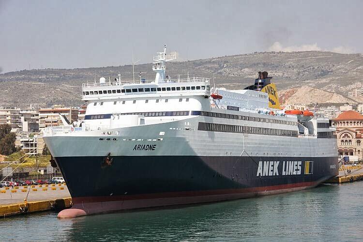 Με ένα πλοίο μένει η γραμμή Πειραιά-Χίος-Μυτιλήνη(;) - e-Nautilia.gr | Το Ελληνικό Portal για την Ναυτιλία. Τελευταία νέα, άρθρα, Οπτικοακουστικό Υλικό
