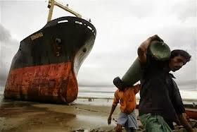 Τέλος στις ρυπογόνες διαλύσεις πλοίων - e-Nautilia.gr | Το Ελληνικό Portal για την Ναυτιλία. Τελευταία νέα, άρθρα, Οπτικοακουστικό Υλικό