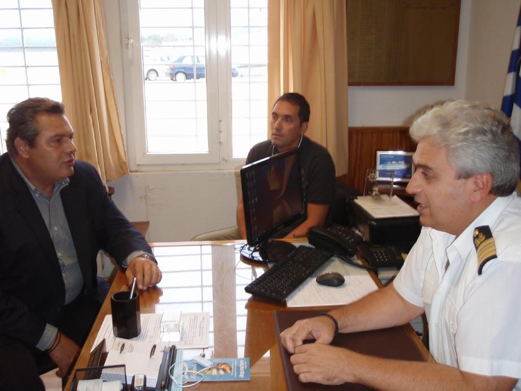 Επίσκεψη Πάνου Καμένου στο Λιμεναρχείο Κεφαλονιάς και την ΑΕΝ Ιονίων Νήσων - e-Nautilia.gr | Το Ελληνικό Portal για την Ναυτιλία. Τελευταία νέα, άρθρα, Οπτικοακουστικό Υλικό