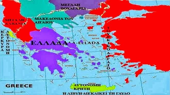 Σάλoς στο διαδίκτυο με τη φωτογραφία για το πως θα είναι «Η ΝΕΑ ΕΛΛΑΔΑ» - e-Nautilia.gr | Το Ελληνικό Portal για την Ναυτιλία. Τελευταία νέα, άρθρα, Οπτικοακουστικό Υλικό