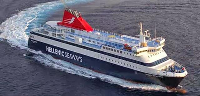 Hellenic Seaways: Παράταση μέχρι τις 20 Οκτωβρίου στην έκπτωση για φοιτητές - e-Nautilia.gr | Το Ελληνικό Portal για την Ναυτιλία. Τελευταία νέα, άρθρα, Οπτικοακουστικό Υλικό