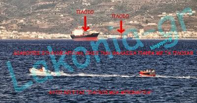 Ποιος καταδικάζει τη Λακωνία και τη Χώρα και γιατί;;; - e-Nautilia.gr | Το Ελληνικό Portal για την Ναυτιλία. Τελευταία νέα, άρθρα, Οπτικοακουστικό Υλικό