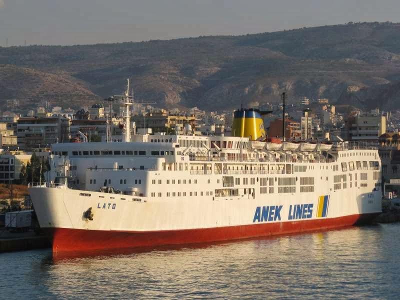 Τηλεφώνημα για βόμβα στο «Λατώ» - e-Nautilia.gr   Το Ελληνικό Portal για την Ναυτιλία. Τελευταία νέα, άρθρα, Οπτικοακουστικό Υλικό