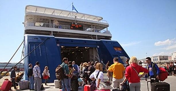 Πτώση της τάξεως του 1,6% σημειώθηκε στην κίνηση των επιβατών στα λιμάνια - e-Nautilia.gr | Το Ελληνικό Portal για την Ναυτιλία. Τελευταία νέα, άρθρα, Οπτικοακουστικό Υλικό