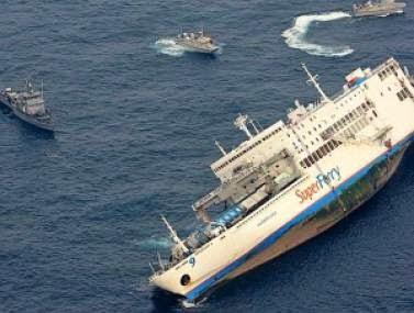 Τους 32 έφτασαν οι νεκροί από το ναυάγιο πλοίου στο Νίγηρα - e-Nautilia.gr | Το Ελληνικό Portal για την Ναυτιλία. Τελευταία νέα, άρθρα, Οπτικοακουστικό Υλικό