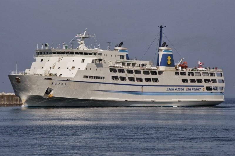"Oλοκληρώθηκε η αγορά του νέου πλοίου από τη ""Gloden Star Ferries"" - e-Nautilia.gr | Το Ελληνικό Portal για την Ναυτιλία. Τελευταία νέα, άρθρα, Οπτικοακουστικό Υλικό"