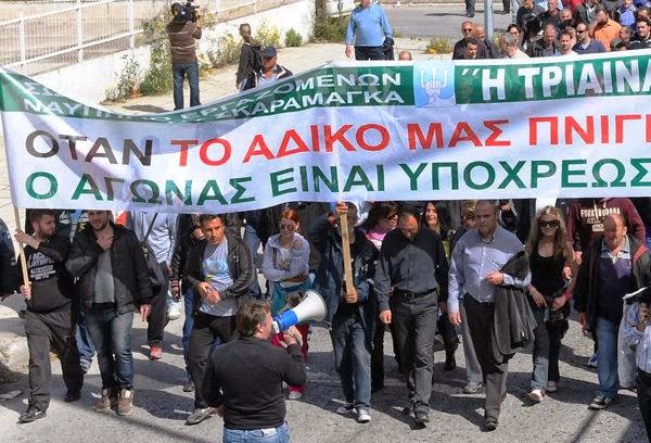 Ένταση στο Σύνταγμα από εργαζομένους στα ναυπηγεία Σκαραμαγκά - e-Nautilia.gr | Το Ελληνικό Portal για την Ναυτιλία. Τελευταία νέα, άρθρα, Οπτικοακουστικό Υλικό