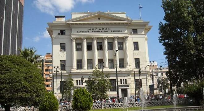 Για «αξιοποίηση» προορίζονται τρία ακίνητα του ΝΑΤ - e-Nautilia.gr | Το Ελληνικό Portal για την Ναυτιλία. Τελευταία νέα, άρθρα, Οπτικοακουστικό Υλικό