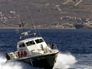 Προσάραξη σκάφους στο στενό Νάξου – Πάρου - e-Nautilia.gr | Το Ελληνικό Portal για την Ναυτιλία. Τελευταία νέα, άρθρα, Οπτικοακουστικό Υλικό