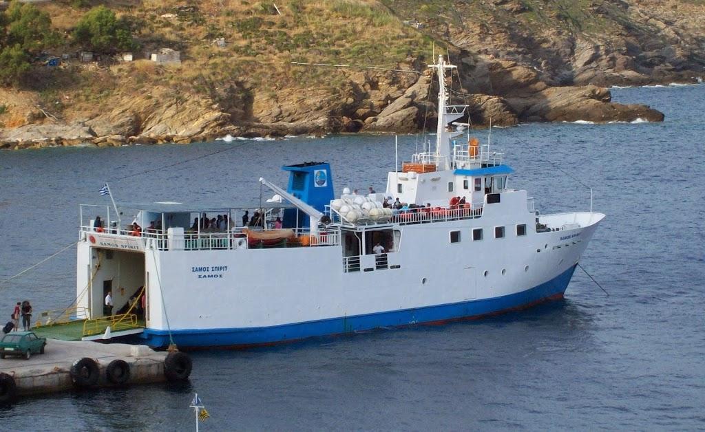 Samos Spirit: Εκδικάστηκε η υπόθεση για την άγονη γραμμή Φούρνων-Ικαρίας-Σάμου - e-Nautilia.gr | Το Ελληνικό Portal για την Ναυτιλία. Τελευταία νέα, άρθρα, Οπτικοακουστικό Υλικό