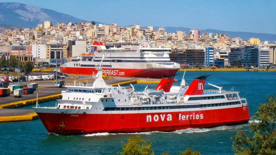 Συστήματα υπέρυθρης ανίχνευσης στα λιμάνια - e-Nautilia.gr | Το Ελληνικό Portal για την Ναυτιλία. Τελευταία νέα, άρθρα, Οπτικοακουστικό Υλικό