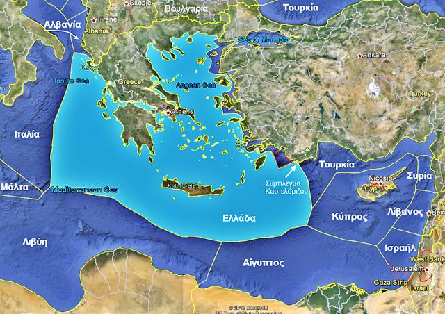 """Το """"σχέδιο Β"""" για την ΑΟΖ - e-Nautilia.gr   Το Ελληνικό Portal για την Ναυτιλία. Τελευταία νέα, άρθρα, Οπτικοακουστικό Υλικό"""