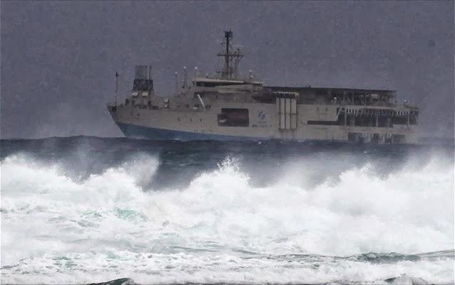 Δύο τυφώνες πλησιάζουν την Ιαπωνία - e-Nautilia.gr | Το Ελληνικό Portal για την Ναυτιλία. Τελευταία νέα, άρθρα, Οπτικοακουστικό Υλικό