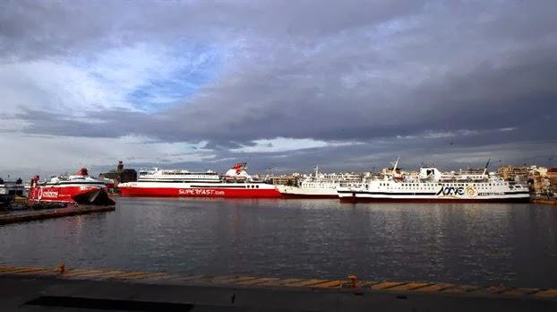 Πογκρόμ απολύσεων στα Ακτοπλοϊκά πλοία! - e-Nautilia.gr | Το Ελληνικό Portal για την Ναυτιλία. Τελευταία νέα, άρθρα, Οπτικοακουστικό Υλικό