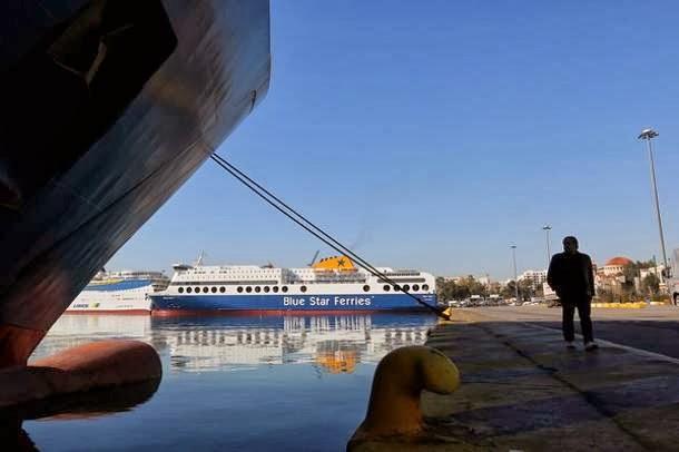 Στην Εφημερίδα της Κυβερνήσεως δημοσιεύθηκε η άρση επιστράτευσης των ναυτικών - e-Nautilia.gr   Το Ελληνικό Portal για την Ναυτιλία. Τελευταία νέα, άρθρα, Οπτικοακουστικό Υλικό