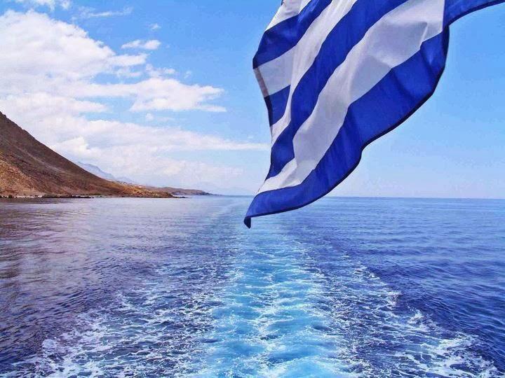 Επίσπευση διαδικασίας νηολόγησης πλοίων στην ελληνική σημαία - e-Nautilia.gr | Το Ελληνικό Portal για την Ναυτιλία. Τελευταία νέα, άρθρα, Οπτικοακουστικό Υλικό