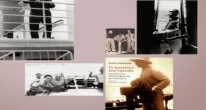 Νίκος Καββαδίας: Ο ποιητής των ναυτικών – Δείτε ένα μικρό γλωσσάρι στο έργο του [βίντεο+φωτογραφίες]