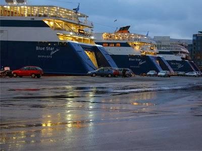 Μειώνουν το προσωπικό στα ακτοπλο'ι'κά πλοία στο 50-75 %! - e-Nautilia.gr | Το Ελληνικό Portal για την Ναυτιλία. Τελευταία νέα, άρθρα, Οπτικοακουστικό Υλικό