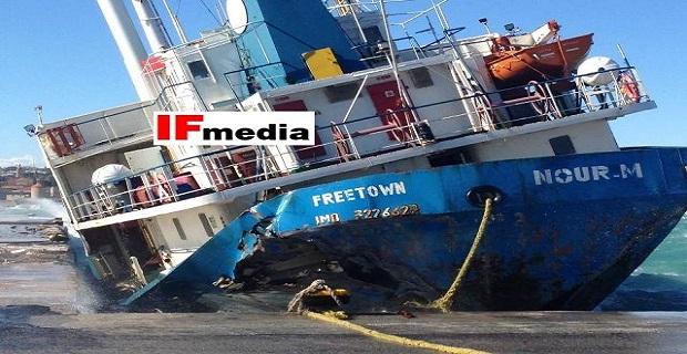 Bούλιαξε το NOUR M που βρίσκεται στο λιμάνι της Ρόδου! [vid+pics] - e-Nautilia.gr | Το Ελληνικό Portal για την Ναυτιλία. Τελευταία νέα, άρθρα, Οπτικοακουστικό Υλικό