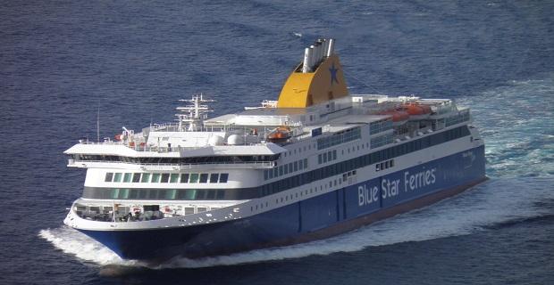 Φεύγει το ΑΡΙΑΔΝΗ – Με ένα πλοίο μέχρι τον Απρίλη η γραμμή - e-Nautilia.gr | Το Ελληνικό Portal για την Ναυτιλία. Τελευταία νέα, άρθρα, Οπτικοακουστικό Υλικό