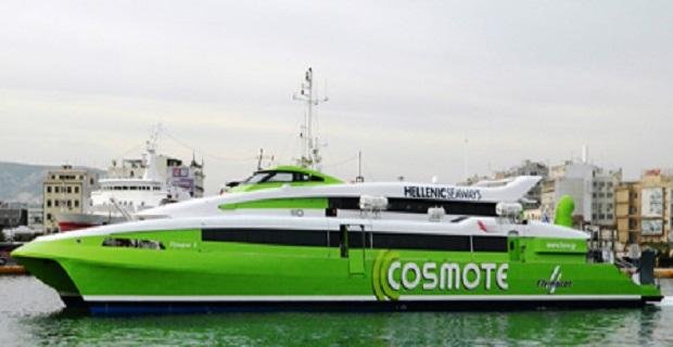 Στον Βόλο θα παραμείνει το FLYINGCAT 5 λόγω των δυσμενών καιρικών συνθηκών - e-Nautilia.gr   Το Ελληνικό Portal για την Ναυτιλία. Τελευταία νέα, άρθρα, Οπτικοακουστικό Υλικό