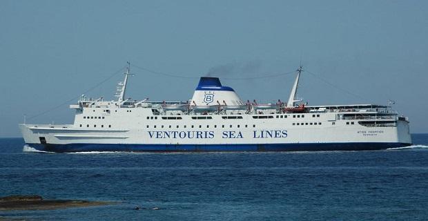 Κλείνει το λιμάνι της Μήλου για το ανεπιθύμητο «Άγιος Γεώργιος»! - e-Nautilia.gr | Το Ελληνικό Portal για την Ναυτιλία. Τελευταία νέα, άρθρα, Οπτικοακουστικό Υλικό