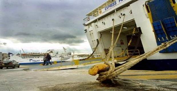 Ερώτηση στη βουλή για τους απλήρωτους ναυτικούς - e-Nautilia.gr | Το Ελληνικό Portal για την Ναυτιλία. Τελευταία νέα, άρθρα, Οπτικοακουστικό Υλικό