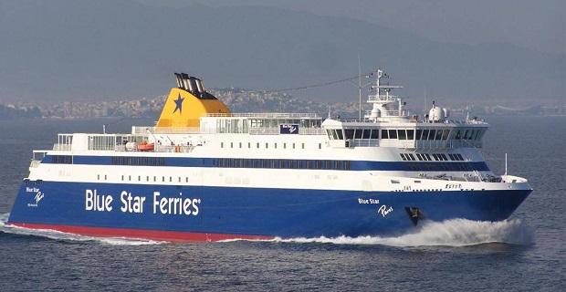 «Αποθέωσαν» το Blue Star Paros στο λιμάνι της Σερίφου! [vid] - e-Nautilia.gr | Το Ελληνικό Portal για την Ναυτιλία. Τελευταία νέα, άρθρα, Οπτικοακουστικό Υλικό