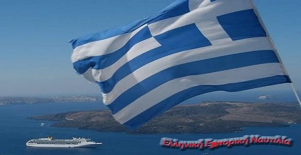 «Άνεργοι πτυχιούχοι μπαρκάρουν στα καράβια» – Η υποκρισία σε όλο το μεγαλείο της! - e-Nautilia.gr | Το Ελληνικό Portal για την Ναυτιλία. Τελευταία νέα, άρθρα, Οπτικοακουστικό Υλικό