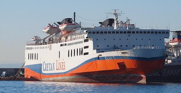 Απλήρωτοι ναυτεργάτες άλλων δύο πλοίων! - e-Nautilia.gr | Το Ελληνικό Portal για την Ναυτιλία. Τελευταία νέα, άρθρα, Οπτικοακουστικό Υλικό