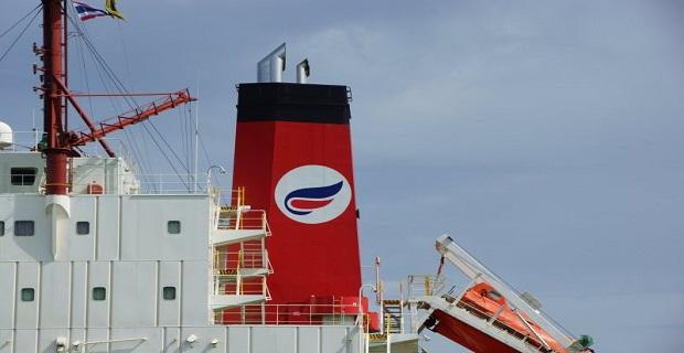 Πρόστιμο στο ελληνικό φορτηγό πλοίο «Ακρωτήριο» για επικίνδυνες συνθήκες - e-Nautilia.gr | Το Ελληνικό Portal για την Ναυτιλία. Τελευταία νέα, άρθρα, Οπτικοακουστικό Υλικό
