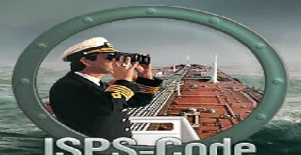 Νέα Εγκύκλιος για το I.S.P.S. - e-Nautilia.gr | Το Ελληνικό Portal για την Ναυτιλία. Τελευταία νέα, άρθρα, Οπτικοακουστικό Υλικό
