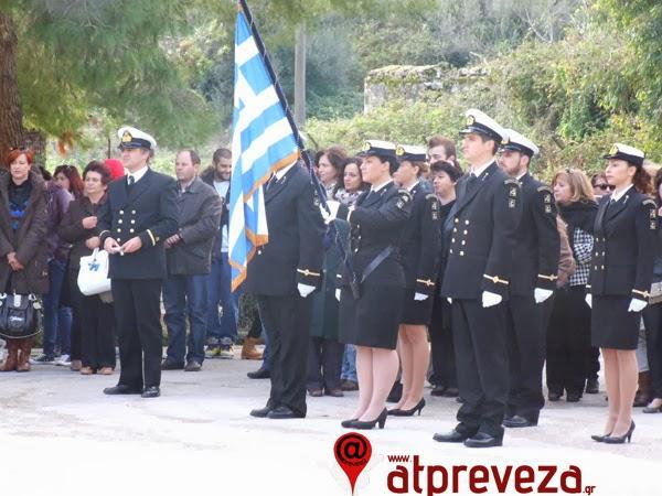 kalosorisma_aen_prevezas1