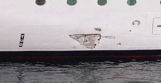 "To ""MSC Magnifica"" προσέκρουσε στο λιμάνι του Πειραιά - e-Nautilia.gr | Το Ελληνικό Portal για την Ναυτιλία. Τελευταία νέα, άρθρα, Οπτικοακουστικό Υλικό"