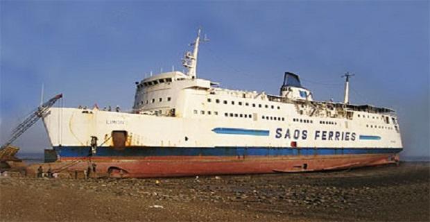 Το Μήλος Express ως Limon στο διαλυτήριο πλοίων στην Ινδία