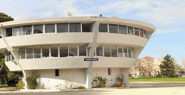 Εκχωρούν τη Ναυτική Σχολή στο Αργοστόλι σε εφοπλιστές! - e-Nautilia.gr | Το Ελληνικό Portal για την Ναυτιλία. Τελευταία νέα, άρθρα, Οπτικοακουστικό Υλικό