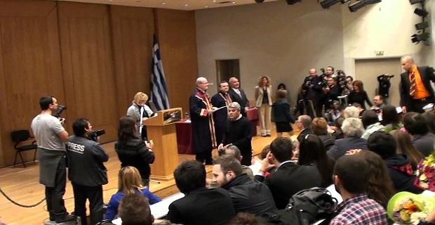 Ανακοίνωση Ορκωμοσίας ΠΜΣ ΔΕΚ 2013 - e-Nautilia.gr | Το Ελληνικό Portal για την Ναυτιλία. Τελευταία νέα, άρθρα, Οπτικοακουστικό Υλικό