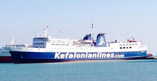 Το παρθενικό ταξίδι του «Νήσος Κεφαλονιά» στη Ζάκυνθο - e-Nautilia.gr | Το Ελληνικό Portal για την Ναυτιλία. Τελευταία νέα, άρθρα, Οπτικοακουστικό Υλικό