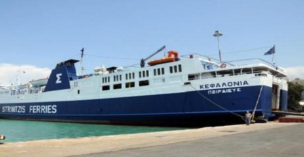 IONIAN FERRIES: «Καταδικάζουμε τη φάρσα σε βάρος του πλοίου «Νήσος Κεφαλλονιά» - e-Nautilia.gr | Το Ελληνικό Portal για την Ναυτιλία. Τελευταία νέα, άρθρα, Οπτικοακουστικό Υλικό