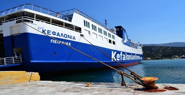 Τηλεφώνημα για βόμβα στο «Νήσος Κεφαλονιά» - e-Nautilia.gr   Το Ελληνικό Portal για την Ναυτιλία. Τελευταία νέα, άρθρα, Οπτικοακουστικό Υλικό